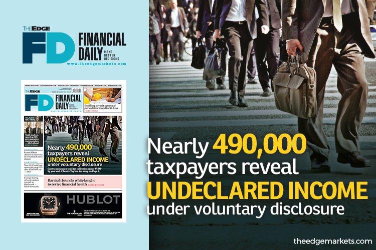 近49万纳税人申报未报税收入